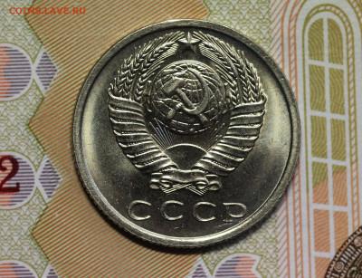 "15 копеек 1971 ""мешковая"", до 19.05.20 в 22.00 Мск. - IMG_5138.2"