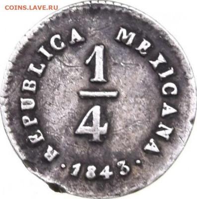 Мексиканские монеты - m2m