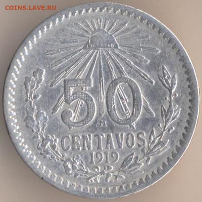 Мексиканские монеты - 115