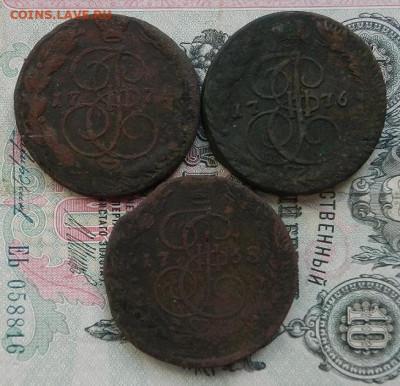 5 копеек 1768. 71. 76 ЕМ. до 20.05 - DSCN4426.JPG