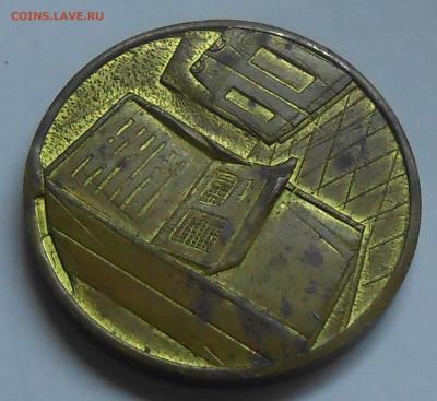 "Медаль ""20 лет"" повторный чекан до 23.05.20 г. 22:00 - 10.JPG"
