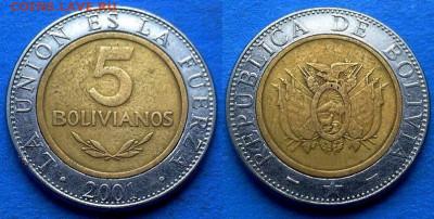 Боливия - 5 боливиано 2001 года (БИМ) до 23.05 - Боливия 5 боливиано, 2001