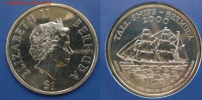 Монеты с Корабликами - P1090425