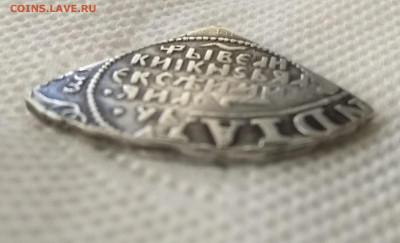 Надчекан на монете - IMG_20200517_153238