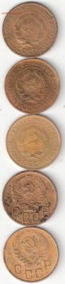 Погодовка СССР: 5 копеек 5 монет ФИКС 03 - 5коп-1928,31,32,36,37 а 03 ФИКС