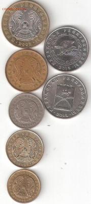 Казахстан: Погодовка 7 монет разные 1 - КАЗАХСТАН Погодовка 7 монет А 1