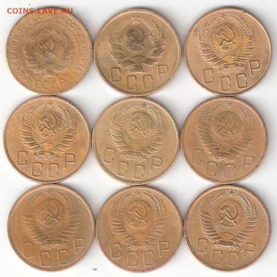 Погодовка СССР: 5 копеек 9 монет разные 09 - 5коп СССР - 9 монет а 09