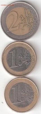 Погодовка Евро: 2 Евро 1999 Франция,1Евро 1999,2002 Бельгия - 2евро ФР-1999,1Е БЕЛЬ 1999,2002 р