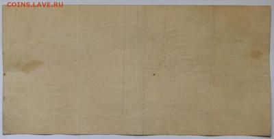 Обязательство РСФСР на 1000000 р. 1921 г. редкое, до 24.05 - DSC_2154.JPG