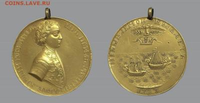 Монеты с Корабликами - медаль1