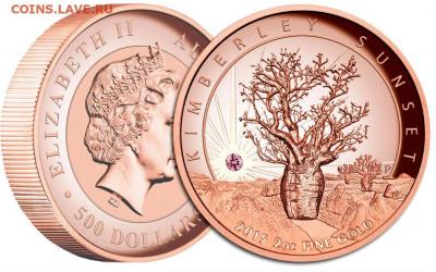 Монеты в необычном цвете - 000000
