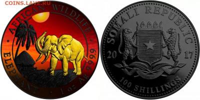 Монеты в необычном цвете - 2020-05-19_003412