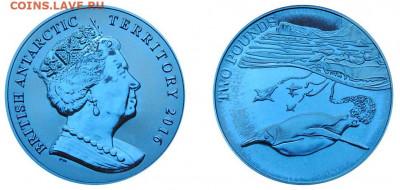 Монеты в необычном цвете - 38335.970