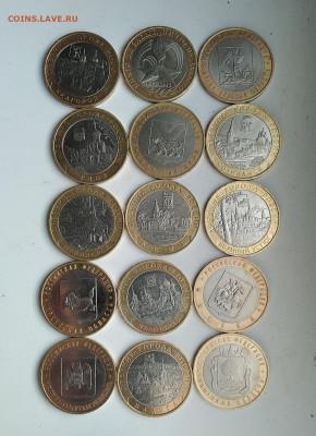 10 рублей биметал в блеске до 23.05.20 в 22:00мск - IMG_20200519_072823