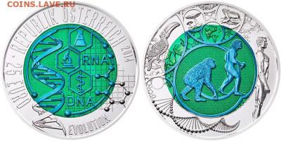 Монеты в необычном цвете - austria-niobij-012