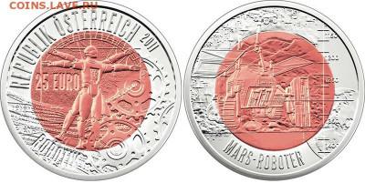 Монеты в необычном цвете - austria-niobij-009