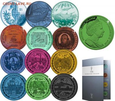 Монеты в необычном цвете - n-coins-004