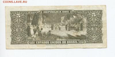 Бразилия 5 крузейро 1964г до 23.05 - img215_cr2