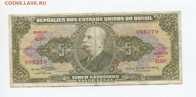 Бразилия 5 крузейро 1964г до 23.05 - img214_cr
