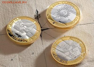 Монеты с Корабликами - 2.2020