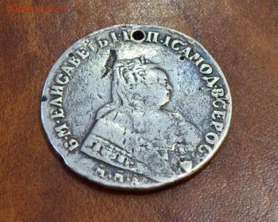 Рубль 1750 года с 1 рубля. - DSC_0907.JPG