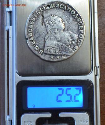 Рубль 1750 года с 1 рубля. - DSC_0906.JPG