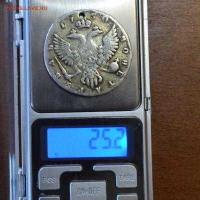 Рубль 1750 года с 1 рубля. - DSC_0905.JPG