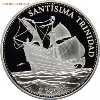 Монеты с Корабликами - Papua New Guinea. 2017. Santisima Trinidad. Ag925-38,5x12,2-р