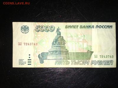 Куплю банкноты  с 1921 по 2001 г. - 097EE25D-3DDC-4E58-9131-3AC0DA2D24BD