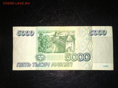Куплю банкноты  с 1921 по 2001 г. - 286D1EDC-90EA-43CA-A8F4-027F2D90C4E1