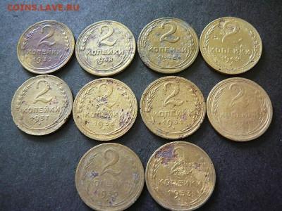 10 двушек до реформы до 23.05 - P1100507.JPG