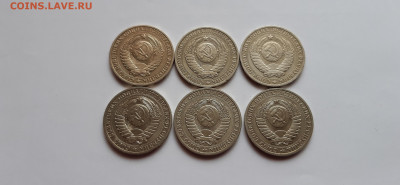 1 рубль 1988 и 1990 -  годовики, 6шт  до 23.05. - 20200520_170232