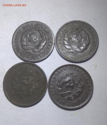 10 копеек 1931,32,33, 34 года до 24.05.2020 до 23-00 МСК - 10к2