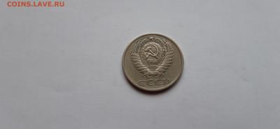 50 копеек 1970г. до 23.05. - 20200520_170941