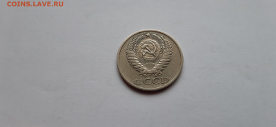 50 копеек 1970г. до 23.05. - 20200520_170935