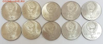10 ШТУК 1р Мусоргский с 200р до 25.05.2020 в 22.00 - мусорг1