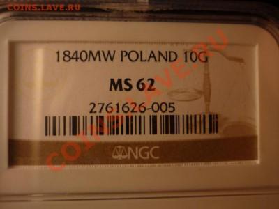 Коллекционные монеты форумчан (регионы) - P1040547.JPG