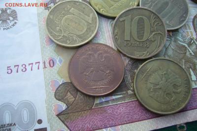 10 рублей 2013 другой вес и цвет - P2250306.JPG