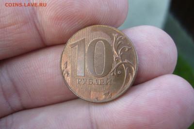 10 рублей 2013 другой вес и цвет - P2250311.JPG