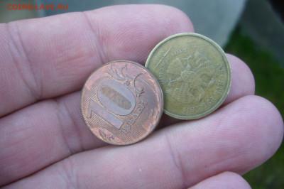 10 рублей 2013 другой вес и цвет - P2250313.JPG