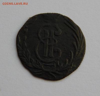 Полушка 1768 г. КМ. Сибирская монета (Екатерина II) - DSCN7238.JPG