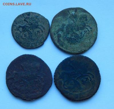 4 монеты Екатерины II - DSCN8858.JPG