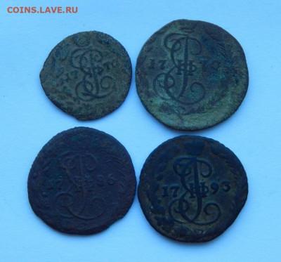 4 монеты Екатерины II - DSCN8852.JPG