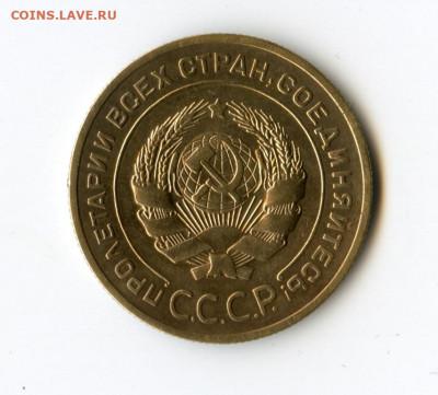 5 копеек 1926 года до 28.05.2020 в 23-00 МСК - img028