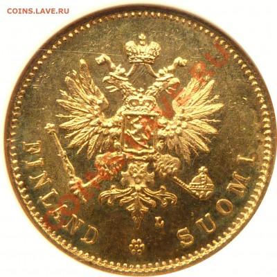 Коллекционные монеты форумчан (золото) - 20 Markkaa 1911 MS-66 (2).JPG
