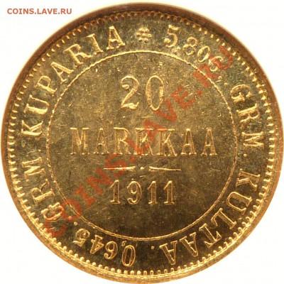 Коллекционные монеты форумчан (золото) - 20 Markkaa 1911 MS-66 (3).JPG
