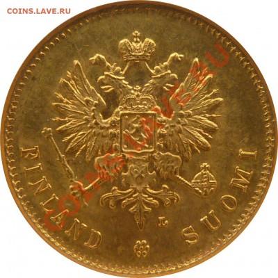 Коллекционные монеты форумчан (золото) - 20 Markkaa 1910 MS-65 (2).JPG