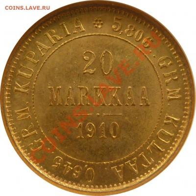 Коллекционные монеты форумчан (золото) - 20 Markkaa 1910 MS-65 (3).JPG