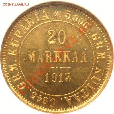 Коллекционные монеты форумчан (золото) - 20 Markkaa 1913 MS-66 (3).JPG
