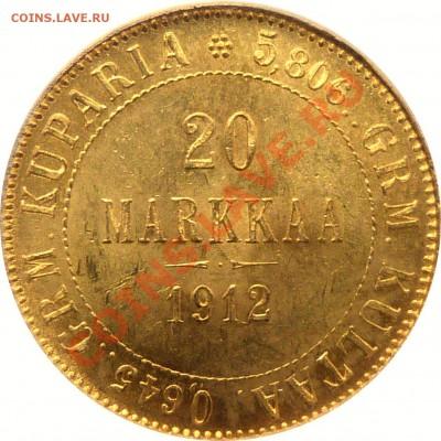Коллекционные монеты форумчан (золото) - 20 Markkaa 1912 MS-64 (3).JPG